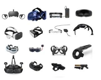 VR/AR Оборудование