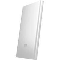 Внешний аккумулятор Xiaomi Mi Power Bank 2 5000 Silver
