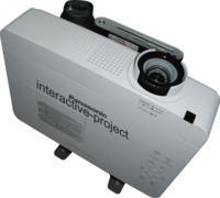Интерактивный пол Interactive Project (ПО, компьютер, проектор 3000лм)