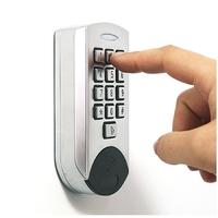 Клавиатура охранная Popp (POP_700045)