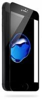 Защитное стекло Nano Glass для iPhone 7 Plus/8 Plus (C черной рамкой)