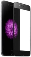Защитное стекло Nano Glass для iPhone 7/8 (C черной рамкой)