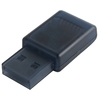 USB Контроллер Z-Way для Western Digital «Умный дом» (ZMR_UZB_WD)
