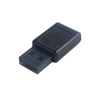 USB Контроллер «Умный дом» Z-Way для Windows на 5-ом поколении (ZMR_UZB_ZWAY)