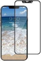Защитное стекло Nano Glass для iPhone XS/X (С черной рамкой)