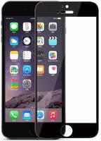 Защитное стекло для iPhone 5/5S/SE Premium Tempered Glass (c черной рамкой)