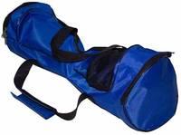 Сумка-чехол для гироскутера 6.5 дюймов (Синяя)