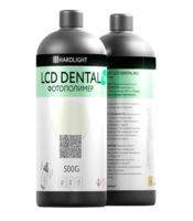 Фотополимер Hardlight  LCD Dental Bio