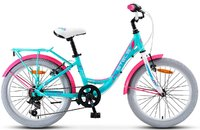 Велосипед STELS Pilot-260 Lady V010 (2019)