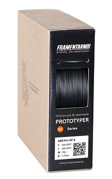 Пластик для 3D принтера Filamentarno 1.75 мм. ABS GF-4 (0.75 кг)