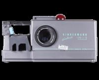 Слайд-проектор Kinderman Diafocus 1500 E-IR