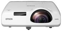 Мультимедиа-проектор Epson EB-530