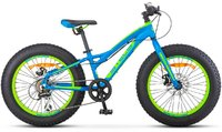 """Велосипед STELS Aggressor MD 20"""" V010 (2019)"""
