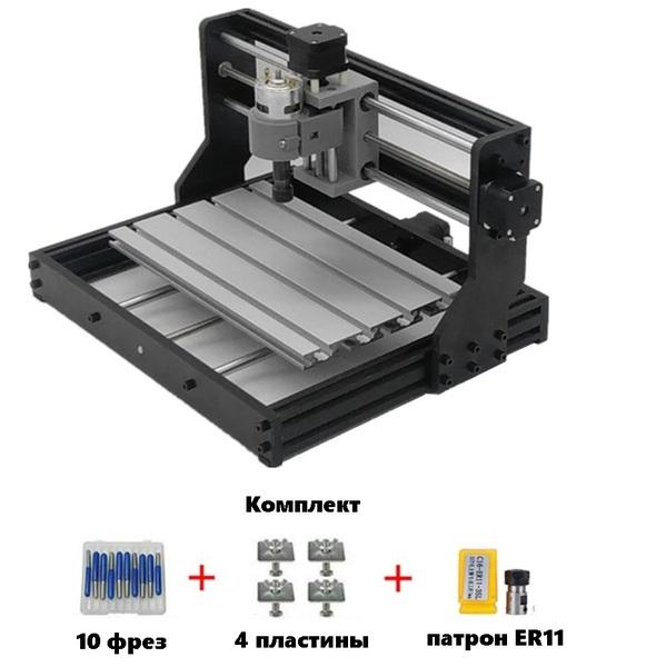 Станок с ЧПУ CNC 3018pro + 10 шт фрезы + ER11
