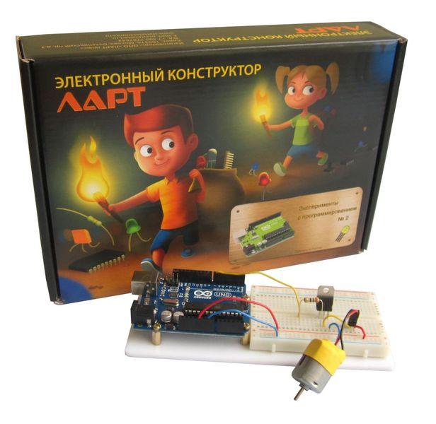Электронный конструктор Эксперименты с программированием №2. Датчики и исполнительные устройства.