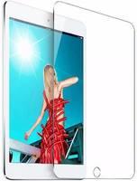 Защитное стекло для iPad Pro 10.5 H9 Protection Glass