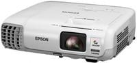 Мультимедийный проектор EPSON EB-965H