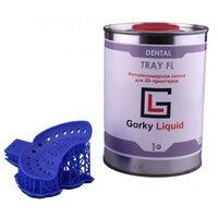 Фотополимерная смола Gorky Liquid Dental Tray FL (1 кг) синяя
