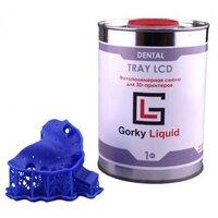 Фотополимерная смола Gorky Liquid Dental Tray LCD (1 кг) синяя