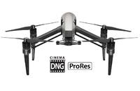 Квадрокоптер DJI Inspire 2 (без камеры, c лицензией)