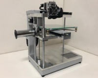 3D принтер МЗТО 105