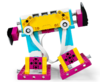 Базовый набор SPIKE Prime Lego Education 45678 (9+)