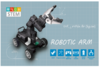 Робот XYZrobot - Роборука на колёсах