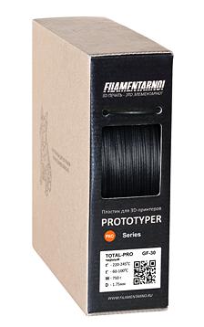 Пластик для 3D принтера 1.75 мм Filamentarno TOTAL CF-5 черный (0.75 кг)
